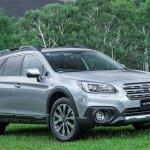 Subaru Outback 2016 chega agora com mais equipamentos