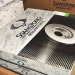 Retorno da SsangYong ao Brasil começa pelo pós-venda