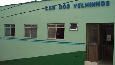 Photo of Lar dos Velhinhos será reformado com dinheiro economizado pelos vereadores de Viçosa