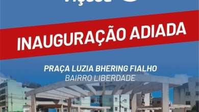 Photo of PREFEITURA DIVULGA NOTA DE DE ADIAMENTO DA INAUGURAÇÃO DA PRAÇA DO BAIRRO LIBERDADE