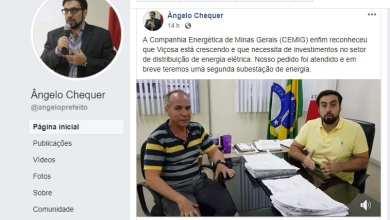 Photo of 2ª SUBESTAÇÃO DE ENERGIA SERÁ CONSTRUÍDA EM VIÇOSA