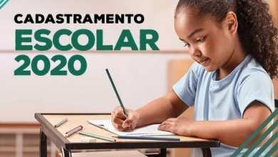 Photo of Cadastramento Escolar para Educação Infantil estará aberto em breve