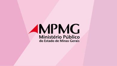 Photo of MPMG realiza operação contra crimes praticados por policiais da Delegacia de Ubá