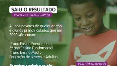 Photo of Divulgado o resultado do Cadastramento Escolar 2020