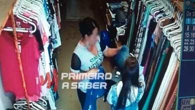Photo of Loja de roupas é furtada no Centro de Viçosa