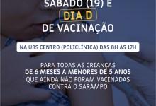 Photo of Viçosa realiza 'Dia D' de vacinação contra o sarampo neste sábado