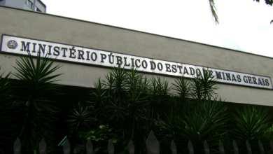 Photo of MPMG recomenda à PM de Viçosa que adote medidas para que carreata marcada para amanhã não aconteça