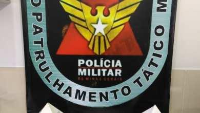 Photo of Polícia apreende cocaína em casa no Vau Açu