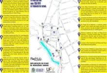 Photo of Plano de Mobilidade Urbana está sendo implantado em Visconde do Rio Branco