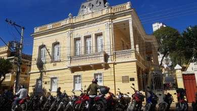 Photo of Museus e áreas protegidas estão abertos para visitação nas férias