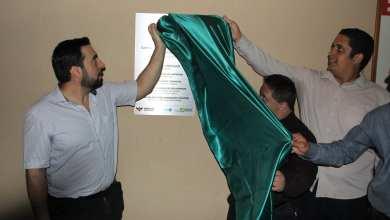 Photo of Centro oferece atendimento para dependentes químicos em Viçosa