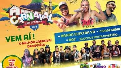 Photo of Confira a agenda do carnaval em São Geraldo