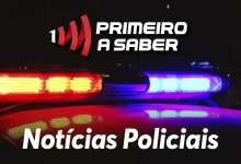 Photo of Comércio é assaltado em Visconde do Rio Branco