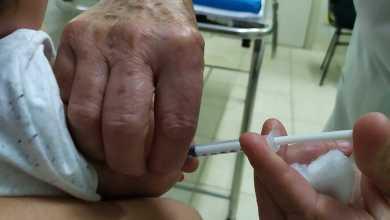 Photo of Campanha de vacinação contra sarampo termina no dia 13 de março