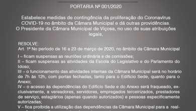 Photo of Câmara Municipal de Viçosa estabelece medidas de contingência da proliferação do Coronavírus
