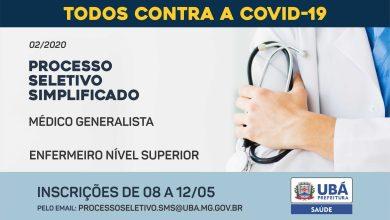 Photo of Covid-19: Secretaria de Saúde de Ubá abre processo seletivo para contratação de médicos e enfermeiros