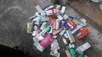 Photo of PM do Meio Ambiente constata que resíduos de saúde continuam sendo descartados de forma irregular em terreno em Cajuri