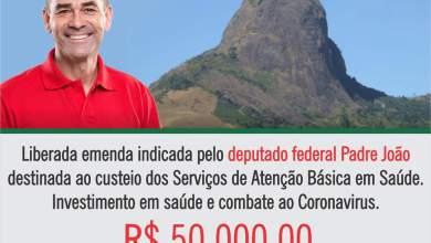 Photo of Araponga recebe R$ 50 mil em emenda para Serviços de Atenção Básica em Saúde