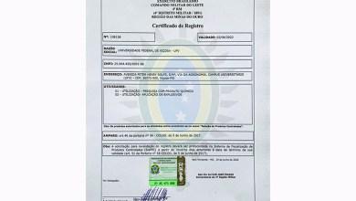 Photo of UFV recupera licença para compra e uso de produtos químicos controlados pelo Exército