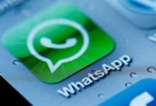 Photo of WhatsApp enfrenta instabilidade e fica indisponível para usuários