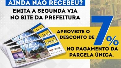 Photo of Últimos dias para pagamento do IPTU com desconto
