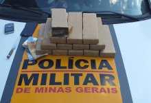 Photo of Homem e mulher são presos com 10 kg maconha em Ponte Nova