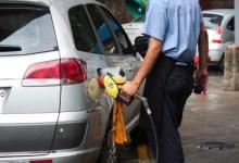 Foto de Funcionária de posto de combustíveis é assaltada na Av. Jacob Lopes de Castro