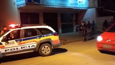 Foto de Polícia procura dois viçosenses suspeitos de serem os autores de um homicídio em Ubá nessa segunda-feira (23)
