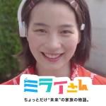 のん(能年玲奈)の2018最新情報!元事務所と和解で完全復活か!?