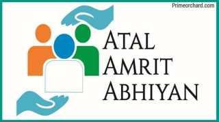Atal Amrit Card