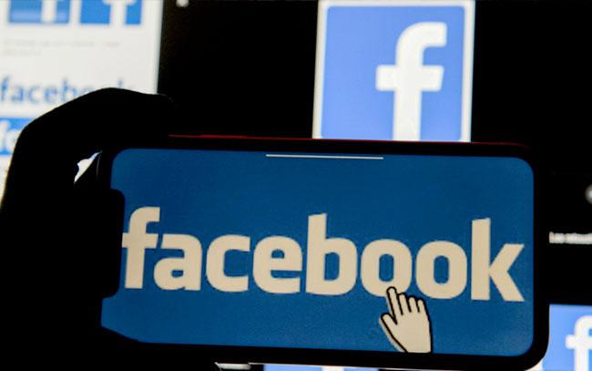 Cómo comprobar si Facebook ha filtrado mis datos personales