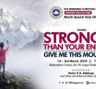 RCCG March 2018 Special Holy Ghost Service.