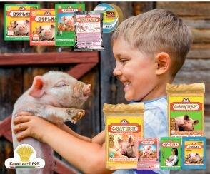Корма для свиней2