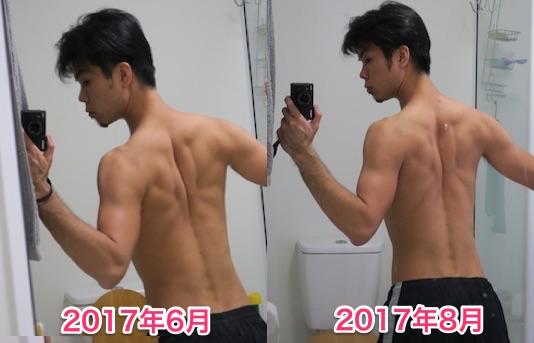 筋トレ 結果 自重トレーニング