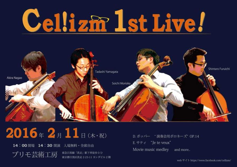 Cel!izm 1st Live!