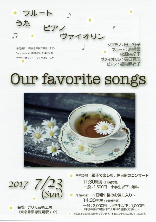 Our favorite songs 🗓