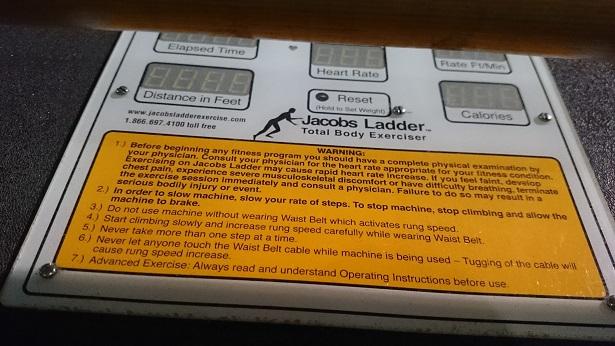 Jacob's Ladder Cardio Machine 4