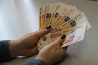 The Pension Fund has prepared new 17 300 rubles for Russians in January