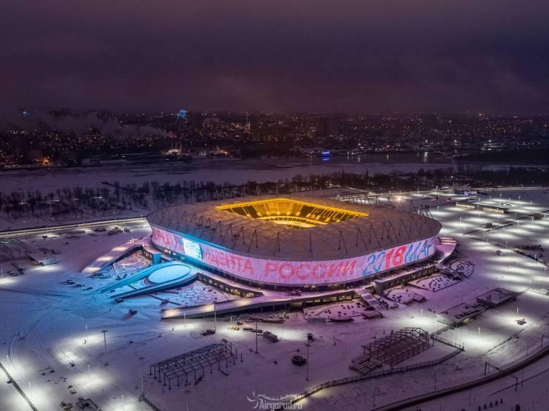 rostov_arena191