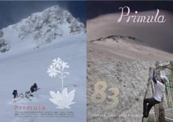 vol.83 2011.05.11 発行