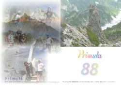 vol.88 2012.10.03 発行