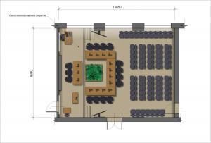 Plan 1 variant