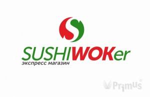 fir stil Sushi (4)