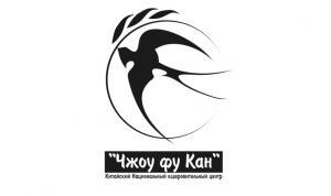logo-partner 0020 Слой 9