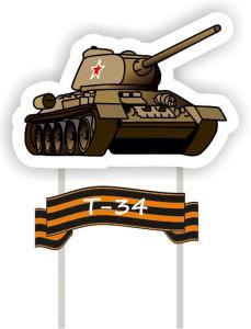 primus-design-stick-RU23-6