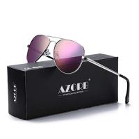 Milan's Must Have - 50% Off AZORB Polarized Aviator Sunglasses
