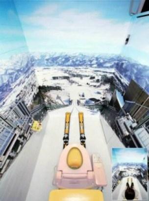 Ски скачане в тоалетната