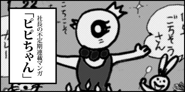 manga_banner