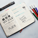 The Basics of Bullet Journaling: Bullet Journal Tips, Tricks, Supplies and Free Templates!