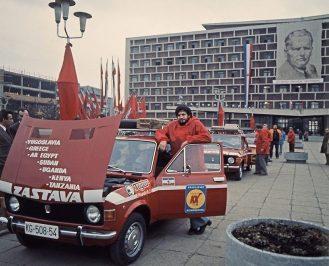 Crvena-Zastava-22